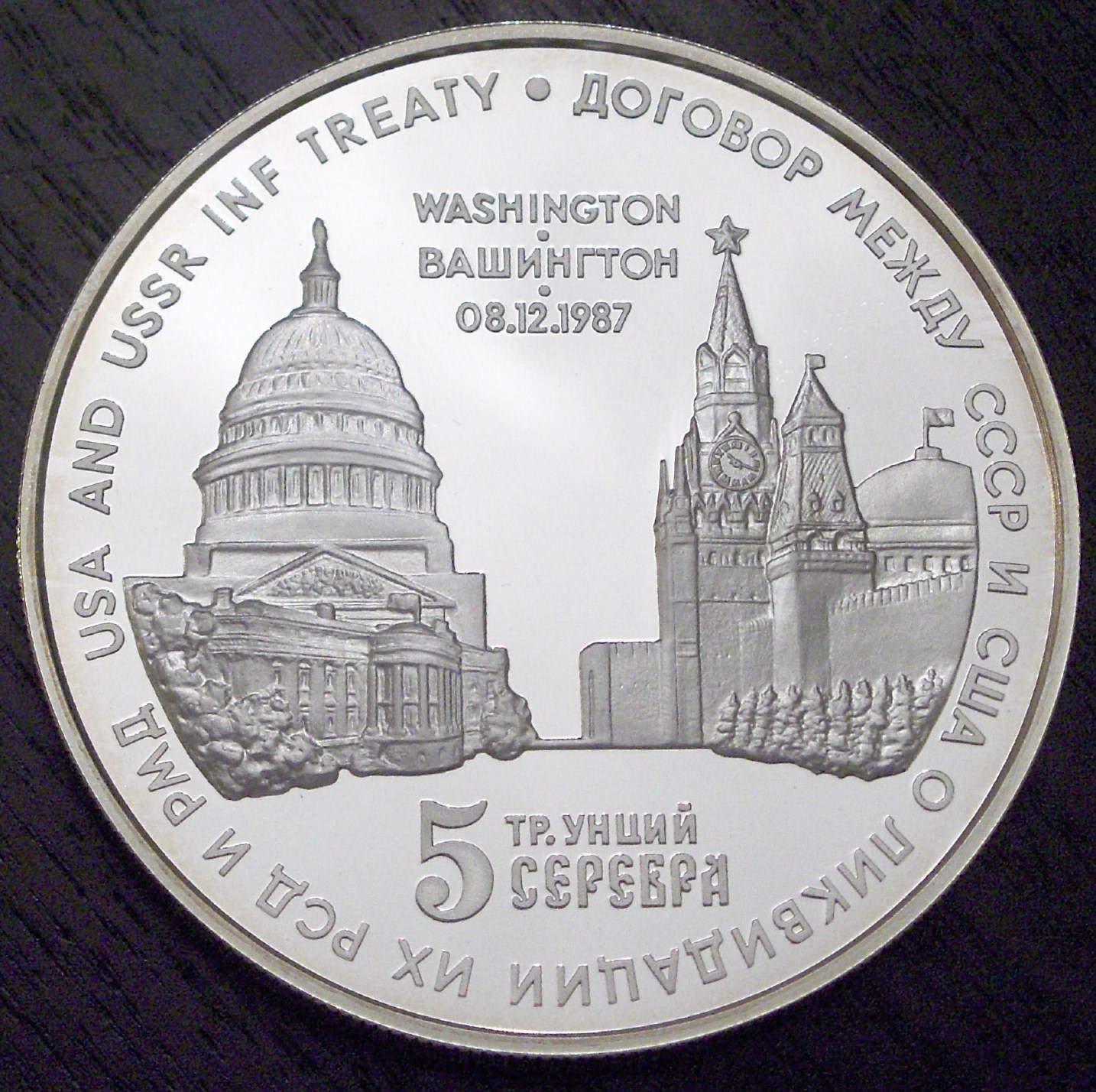 Russia 1987 5 Ounces Treaty front