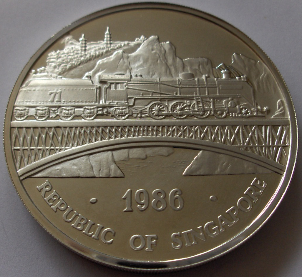 Singapore 1986 5 Ounces Train front