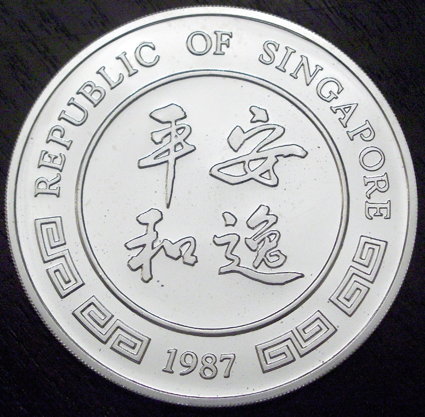Singapore 1987 5 Ounces Rabbit back